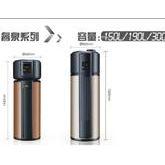 广州美的空气能中央热水器清洗维护维修电话 020-87703310