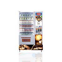 惠逸捷咖啡自动售货机 自动贩卖机 食品组合机 自动售卖机