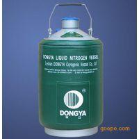 君子布液氮,牛湖液氮10L,新田液氮,手提小液氮冷冻拆屏,手机液氮