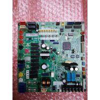 大金外机主控板EB10089 大金RZP450SY1外机板 主板 电脑板