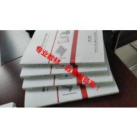 深圳永联弹簧生产内部教材(山东烟台高级职业技术学院联合办班)