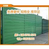 广州厂家供应金属声屏障 镀锌板/铝板 均可定做 板材厚度0.6-2.0mm