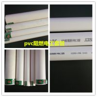 供应河南pvc穿线管 郑州穿线管 阻燃穿线管【百牛塑胶】