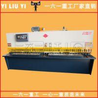 QC12-8*3200数控液压剪板机 3.2米不锈钢剪板机折弯机厂家