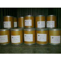 盐酸异丙嗪 随州佳科 CAS58-33-3供应商