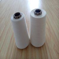浩纺纺织现货供应环锭纺纯涤纱11支12支16支