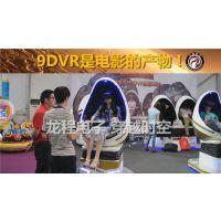 9DVR虚拟现实体验馆是电影发展的一个产物!