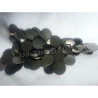 鲁星石墨电极圆盘|防雷芯片|专用碳素圆片 LXTS-7 固定碳:99.9%