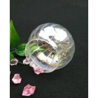 海成直供755高硼硅五彩花苞罗纹玻璃灯罩