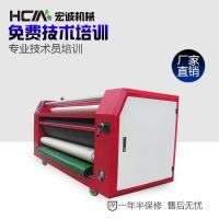 宏诚热转印滚筒印花机、织带机、拉链机、热升华印花机