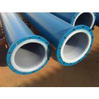 陕西福建蓝顿DN150钢衬塑耐磨管道|钢衬塑管道批发市场