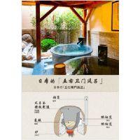 日本极乐汤 1.1米大缸 碧云温泉会所泡澡缸 极乐汤冲澡缸