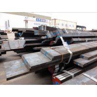 天工特钢H20R(DAC45)模具钢 DAC45模具钢 DAC45钢材 热流道专用钢