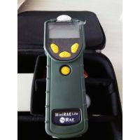 原装进口美国华瑞PGM-7300 VOC检测仪常年备有现货!13105192921田经理