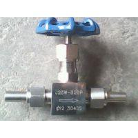 供应上海环耀SS-6NBSW8T不锈钢美标焊接针形阀