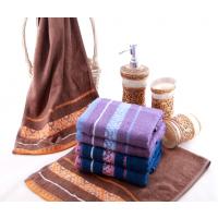 什么加盟项目好?竹纤维家纺,竹纤维毛巾,团购送什么?高档的礼盒毛巾,高档礼盒供应