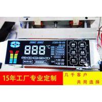 SAJ/三晶 LCD液晶屏 定制 工业净水器 VA屏 带触摸功能 广东厂家