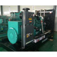 柴油发电机维修|发电机|广东中能机电(在线咨询)