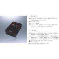 BQC8050防爆防腐磁力起动器(全塑外壳)