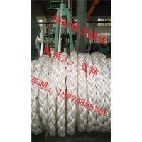 供应缆绳,船用多股绳,船用十二股绳,船用化纤绳