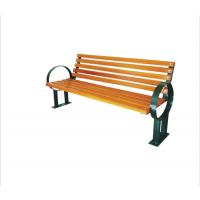 木质公园椅子,缙云县公园椅子,裕凯隆