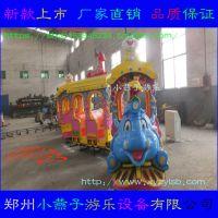 厂家直销 大象豪华火车 大型广场 户外儿童游乐设备 豪华轨道火车
