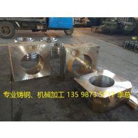 河南联谊铸钢大型做铸钢件价格