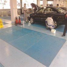 洗车房玻璃钢格板 钢格栅安装方便 4s店专用玻璃钢格栅