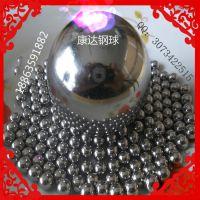 康达钢球现货供应G10精密3.175mm轴承钢球 轴承钢珠 铬钢球 铬钢珠 包邮