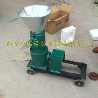 厂家供应多型号饲料颗粒机 大产量木屑燃料成型机 颗粒机压制机