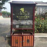 户外太阳能仿古广告垃圾箱 欧式广告果皮箱 公园古镇鑫翔推荐款