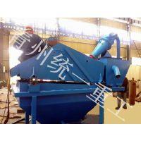 机制砂生产线细砂回收机价格 统一环保细砂回收设备厂家直销 细沙回收机系统