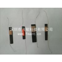 中波调幅收音机 绕线式AM磁棒天线 高Q值 飞敏科技直供