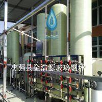金浩源供应玻璃钢反渗透专用树脂罐 玻璃钢混床 各规格型号可供应