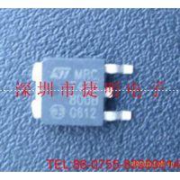现货供应 T435-800B-TR 可控硅 晶体管 三极管