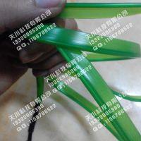 生产销售 苹果发光线 发光耳机数据线 优质单边插件线