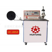 供应:唛头剪切机、超声波商标剪切机、汇通机械 汇通科技