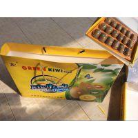 上海奉贤纸箱厂定做批发水果包装套盒
