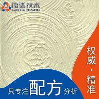 硅藻泥配方分析 内墙艺术涂料 环保硅藻泥配方分析 阻燃透气