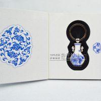 青花瓷钥匙扣批发花瓶葫芦钥匙扣定制广告促销礼品可刻印logo