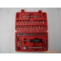 供应 汽保工具 随车工具 套装工具