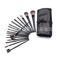 18支黑色原木色化妆刷 中性无字 ebay 速卖通 亚马逊热可一件代发
