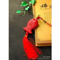 中国风挂饰 精美漆雕汽车挂件 民族风红朱砂红鱼挂饰厂家直销