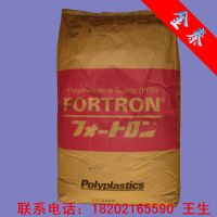 高抗冲PPS/日本宝理/1130T6 30%GF