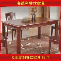 厂家定做 现代农家庄园餐桌椅 实木火烧碳化木饭店酒楼复古长餐桌
