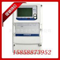 供应 威胜 DSZY331/DTZY341-G三相远程(无线)费控智能电能表