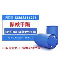 供应山东经销 浙江巨化99.9%工业级高效溶剂环己酮(HL-23)