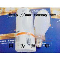 欧司朗金卤灯HQI-E 70W,150W Coated(钪钠)(涂粉)