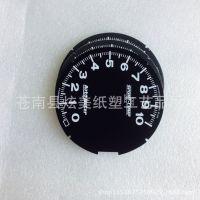 汽车 电瓶车 摩托车 电动车仪表盘  改装仪表盘