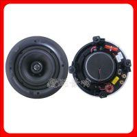 专业天花喇叭 5.25寸圆形PP盆8欧25W全频吸顶式扬声器